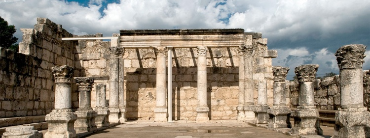 capernaum-ruinsofgreatsynagogue-wikipedia-unesco