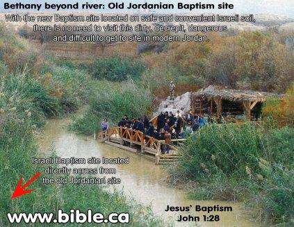 Modern Jordan River baptism site