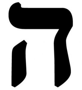 Hebrew-He-274x300
